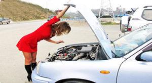 Автомобиль нуждается в диагностике, ремонте или установке доп.оборудования