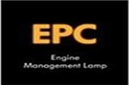 Дословный перевод индикатора EPC на приборной панели - Лампа управления двигателем