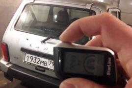 Установка электропривода замка багажника Нива Урбан